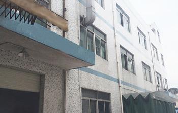 景年公司生产大楼外景